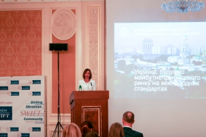 The official press release of the first SWIFT  Business Forum in Kiev