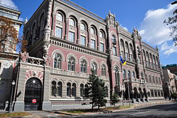 NBU press release about criteria for classification of banks into groups for the year 2018